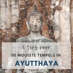 Stenen boeddhabeeld voor stenen muur Ayutthaya.